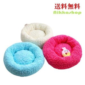 ペットベッド 冬用 犬 猫 円型 かご ふわふわ 47cm 3カラー あったか 暖かい 小型宅配便送...
