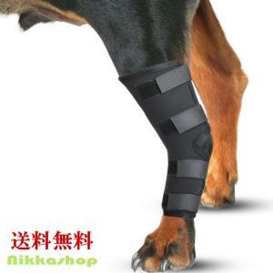 犬用 関節プロテクター 膝サポーター ロングタイプ 固定 リハビリ 包帯 犬骨折治療 介護用品 シニ...