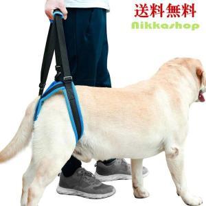 歩行補助ハーネス 後足用 歩行サポート 老犬の介護 シニア 介護用品 犬用 メール便送料無料