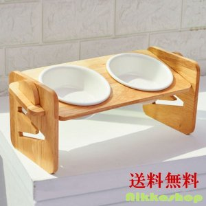 ペット用食器台 斜め置き 高さ調整可能 竹製 陶器 スタンド テーブル 傾斜フードボウル 小型宅配便...