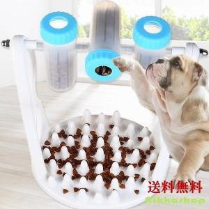食器 早食い防止 ターンアラウンドフードボール ダイエット 知育玩具 小型宅配便送料無料