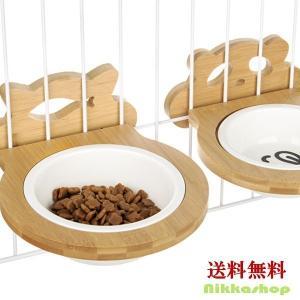 2018年新作 食器 食器 竹製スタンド 陶器ボウル付き ケージ付け 高さ調整 送料無料