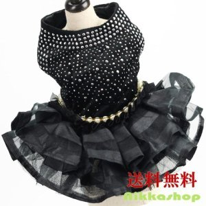 商品説明  特徴 お祝い行事はワンコもドレスで豪華&上品に!  薄手のチュチュがインナーからちょっと...