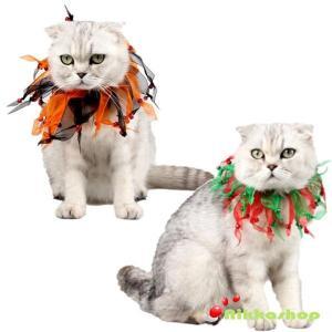 ハロウィン アクセサリー レースチョーカー コスチューム コスプレ ドッグ 猫服 ドッググッズ メール便送料無料|nikkashop