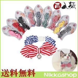 猫 首輪 カラー おしゃれ リボン カラー ネクタイ 蝶ネクタイ アクセサリー メール便送料無料|nikkashop