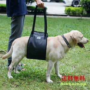 リフトハーネス 歩行補助 歩行補助サポート ベルト リハベルト 老犬の介護 シニア 介護用品 犬用 ...