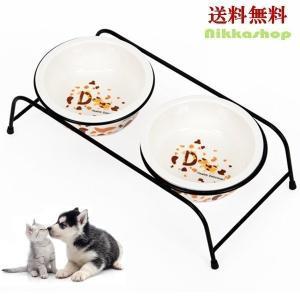 食器 ドッグボール フードスタンド フードボウル 2個セット 陶器 ボウル 犬用食器 猫用食器 ペッ...