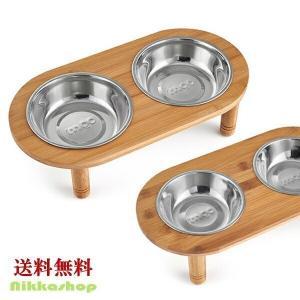 食器 竹製 ダイニング テーブル型 ダブル ステンレス ボウル 犬用食器 猫用食器 フードボール ウ...