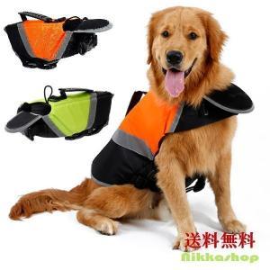 犬 犬服 犬の服 犬用品 ドッグウェア あごのせ浮き付きライ...