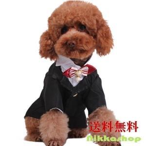 1567231430ba4 セール 犬服 かわいい おしゃれ 冬 コート タキシード 新郎 リボンネックレス付き 結婚式 ウェディング お祝い メール便送料無料