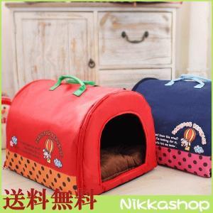 ペットベッド 冬 犬 猫 ドーム ハウス 屋根 レッド ネイビー 送料無料