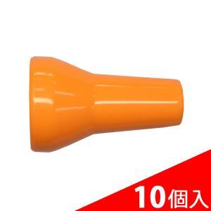 日機 クーラントシステム3/8 ノズル φ1/4 83032(10個入) (メーカー直販)|nikki-ys