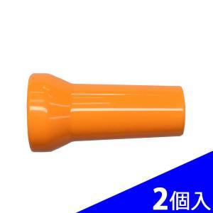 日機 クーラントシステム3/8 ノズル φ3/8 83033(2個入) (メーカー直販)|nikki-ys