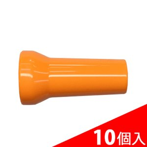 日機 クーラントシステム3/8 ノズル φ3/8 83033(10個入) (メーカー直販)|nikki-ys