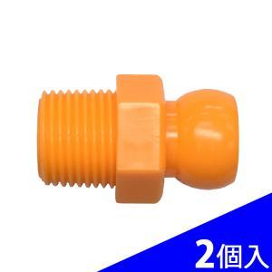 日機 クーラントシステム3/8 コネクタ PT3/8 83035(2個入) (メーカー直販)|nikki-ys