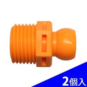 日機 クーラントシステム3/8 コネクタ PT1/2 83036(2個入) (メーカー直販)|nikki-ys