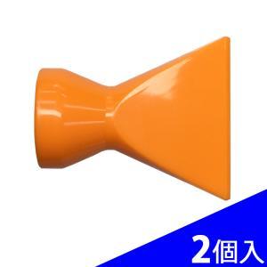 日機 クーラントシステム3/8 フレアノズル(口径3×32mm) 83037(2個入) (メーカー直販)|nikki-ys