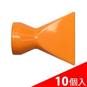 日機 クーラントシステム3/8 フレアノズル(口径3×32mm) 83037(10個入) (メーカー直販)|nikki-ys