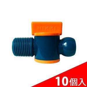 日機 クーラントシステム3/8 バルブオネジ PT3/8 83723(10個入) (メーカー直販)|nikki-ys