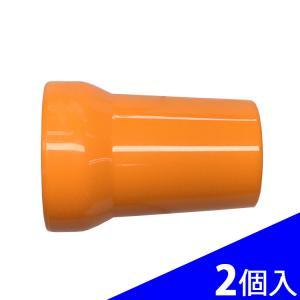 日機 クーラントシステム3/4 ノズル φ3/4 86062(2個入) (メーカー直販)|nikki-ys
