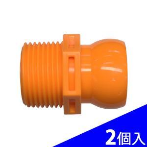 日機 クーラントシステム3/4 コネクタ PT3/4 86064(2個入) (メーカー直販)|nikki-ys