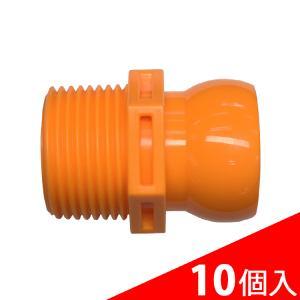 日機 クーラントシステム3/4 コネクタ PT3/4 86064(10個入) (メーカー直販)|nikki-ys