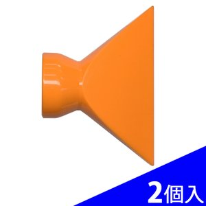 日機 クーラントシステム3/4 フレアノズル(口径5×76.2mm) 86067(2個入) (メーカー直販)|nikki-ys