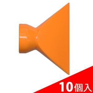 日機 クーラントシステム3/4 フレアノズル(口径5×76.2mm) 86067(10個入) (メーカー直販)|nikki-ys
