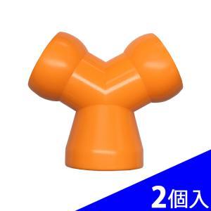 日機 クーラントシステム3/4 フィッティングY型(3/4から3/4) 86068(2個入) (メーカー直販)|nikki-ys