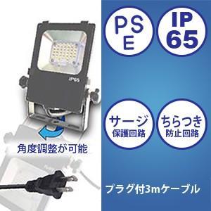 ・色温度:5,700K ・使用温度:-40℃〜25℃(但し、氷結しない事) ・保護等級:IP65 ・...