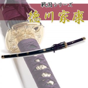 模造刀剣 徳川家康拵 NEU-014 匠刀房 大刀 コスプレ|nikko-takumiya