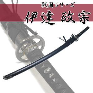 模造刀剣 伊達政宗 拵 NEU-015 大刀 戦国シリーズ|nikko-takumiya