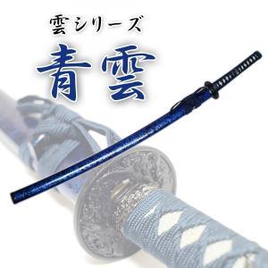 模造刀剣 青雲 匠刀房 NEU-045L 大刀 コスプレ|nikko-takumiya