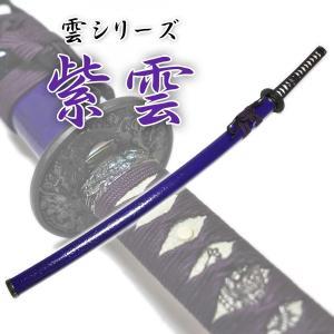 模造刀剣 紫雲 大刀 コスプレ 匠刀房 NEU-061L|nikko-takumiya