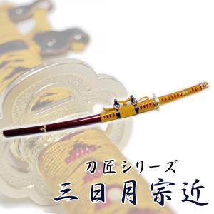 三日月宗近 模造刀剣 刀剣乱舞 NEU-149 匠刀房 太刀 天下五剣