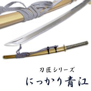にっかり青江 模造刀剣 刀剣乱舞 匠刀房 中刀 NEU-155 刀匠シリーズ nikko-takumiya
