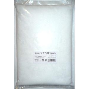 クエン酸粉末 2kg