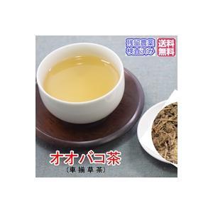 商品説明 名    称 : オオバコ茶(車揃草) 原材料名 : 中国産オオバコ100%(残留農薬検査...