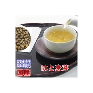 商品説明 名    称 : 「国産」ハト麦茶 原材料名 : はと麦の実100% 原 産 地 : 日本...