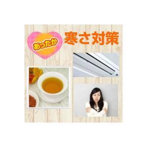 [寒さ対策]選べるお試しパック2点セット [国産]または(残留農薬検査済み)「メール便送料無料」 寒さ  冷房 クーラー お茶 ハーブティー|nikkosabo