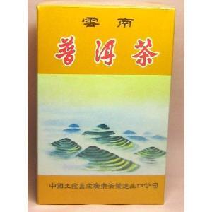 雲南プーアル茶箱入(454g) S173|nikkou-t