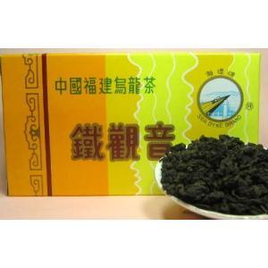 鉄観音茶(AT202 ウーロン茶)125g|nikkou-t