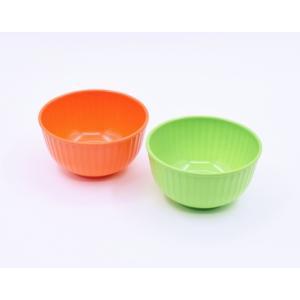 茶碗セット|nikkou