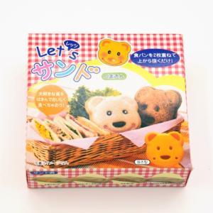レッツサンド(くまさん)食パンの型抜き10個セット|nikkou