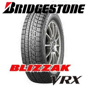 2017年製 ブリヂストン 195/65R15 BLIZZAK VRX    スタッドレスタイヤ ブ...