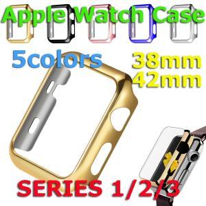 タイムセール メッキ仕上げ Apple Watch Seri...