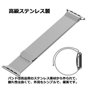 apple watch series 3 アッ...の詳細画像4