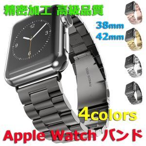 タイムセール Apple Watch バンド 4...の商品画像
