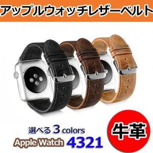 タイムセール apple watch series 4 3 2 1 バンド ベルト 本革 Apple Watch アップル ウォッチ 腕時計ベルト iwatch バンド 革 レザー 高級感