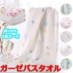 ■商品紹介■  綿100%、6重層で作られたガーゼバスタオルです。 ガーゼは通気性がよく汗をかく夏の...